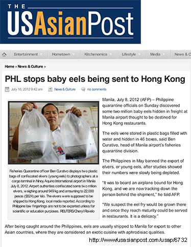 121026www.usasianpost.com.jpg