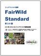 110916FWS_2_0_standard_J.jpg