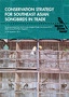 170201Conservation-strategy-for-Southeast-Asian-songbirds-in-trade.jpg